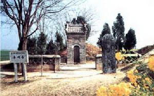 Hua Tuo Tomb